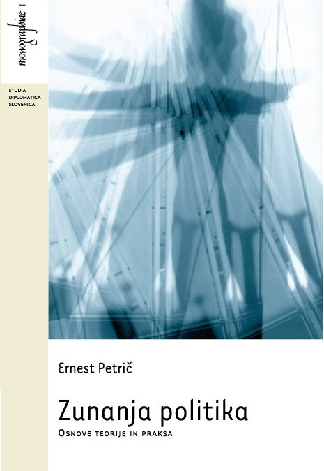 Ernest Petrič: Zunanja politika – Osnove teorije in praksa