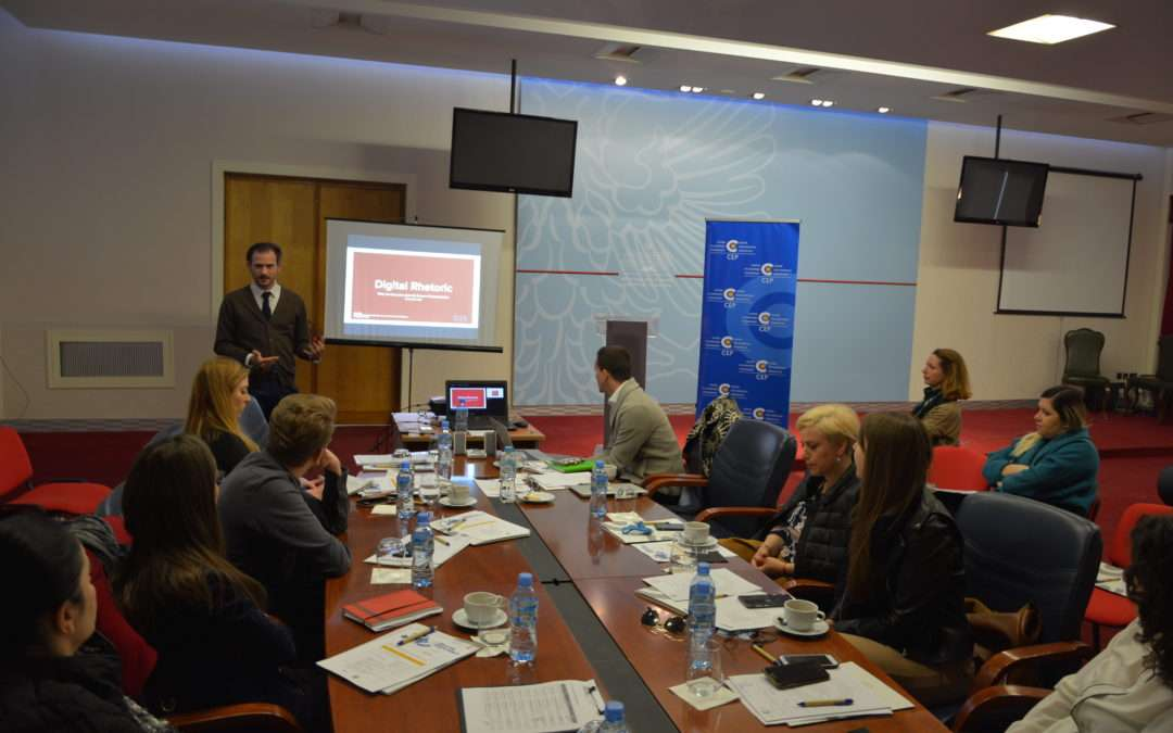 Digital Tirana: EDDE Western Balkans Road Show training changes location